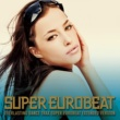 SUPER EUROBEAT (V.A.) SUPER EUROBEAT VOL.206