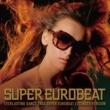 SUPER EUROBEAT (V.A.) SUPER EUROBEAT VOL.207