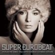 SUPER EUROBEAT (V.A.)