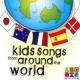 John Kane Kids Songs From Around The World
