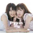 Pyxis First Love 注意報!