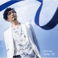 秋田慎治 time - 10