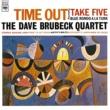 The Dave Brubeck Quartet トルコ風ブルー・ロンド