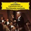 ウィーン・フィルハーモニー管弦楽団/レナード・バーンスタイン 交響曲 第1番 ハ長調 作品21 第1楽章:Adagio molto - Allegro con brio [Live At Musikverein, Vienna / 1978]