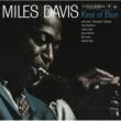 Miles Davis フレディ・フリーローダー