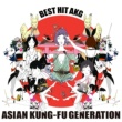 ASIAN KUNG-FU GENERATION ムスタング