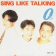 SING LIKE TALKING 嵐の最中~Reintroduction~