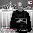 Valery Afanassiev ピアノ・ソナタ第14番嬰ハ短調作品27の2「月光」 第2楽章