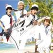 DISH// イエ~ィ!!☆夏休み