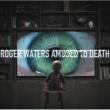 ROGER WATERS 神話、パート I (2015)