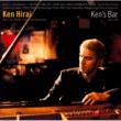 平井 堅 Ken's Bar