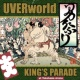 UVERworld UVERworld KING'S PARADE at Yokohama Arena
