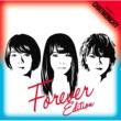 チャットモンチー Last Love Letter (Album ver.) (Forever Edition)