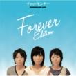 チャットモンチー DEMO、恋はサーカス (Forever Edition)