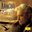 Herbert von Karajan 管弦楽組曲 第3番 ニ長調 BWV1068: G線上のアリア