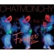 チャットモンチー 青春の一番札所 (Forever Edition)