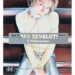 T.M.Revolution LIAR'S SMILE