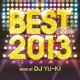 DJ YU-KI Intro Megamix