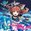 ARM Sparkling☆ファンタジスタ! feat.山本椛