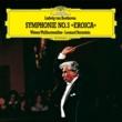 ウィーン・フィルハーモニー管弦楽団/レナード・バーンスタイン 交響曲 第3番 変ホ長調 作品55《英雄》: 第4楽章: Finale. Allegro molto [Live At Musikverein, Vienna / 1978]