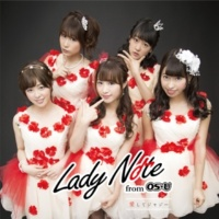 Lady Note from OS☆U 恋せよ乙女!!!