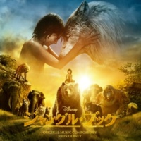 JOHN DEBNEY The Jungle Book Closes