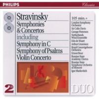 ヴァリアス・アーティスト Stravinsky: Symphonies & Concertos