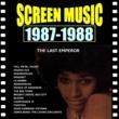 ブラノン・ストリングス・オーケストラ、ジザイ・ミュージック・プレイヤーズ、ブラノン・ウインド・アンサンブル 映画音楽大全集 1987-1988 ラストエンペラー/月の輝く夜に