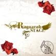 坂本英城 人狼TLPT サウンドトラック vol.3 「ラグナロクステージ」