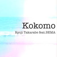 財部亮治 Kokomo feat.BEMA