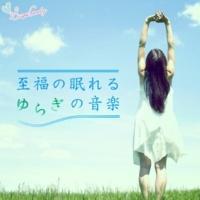 RELAX WORLD 微笑ましい夏の虹