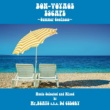 V.A. BON-VOYAGE ESCAPE ~Summer Coolness~ Presented by Mr. BEATS a.k.a. DJ CELORY
