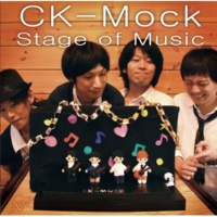 CK-Mock TOP OF THE STAR