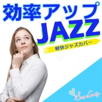JAZZ PARADISE アメイジング・グレース