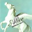 アリス アリス シングルス Vol.3