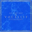 德永英明 ALL TIME BEST VOCALIST