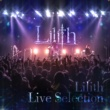 Lilith Eyes Candy (Live ver.)