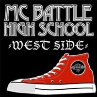 MC バトル・ハイスクール Gangsta Boogie ~BPM90~ (8小説 x 4本 Version)