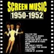 101ストリングス・オーケストラ、ジザイ・ミュージック・プレイヤーズ、ブラノン・ストリングス・オーケストラ、ブラノン・ウインド・アンサンブル 映画音楽大全集 1950-1952 二人でお茶を/巴里のアメリカ人
