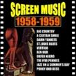 ブラノン・ストリングス・オーケストラ、ブラノン・ウインド・アンサンブル、ジザイ・ミュージック・プレイヤーズ 映画音楽大全集 1958-1959 大いなる西部/ポーギーとベス