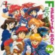 Falcom Sound Team jdk ファルコム・スペシャルBOX'94