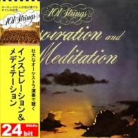 101ストリングス・オーケストラ ゆう日落ちて(讃美歌第49番)