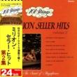 101ストリングス・オーケストラ ミリオン・セラー・ヒット 第2集