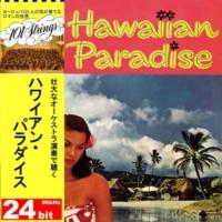 101ストリングス・オーケストラ ハワイの戦いの歌