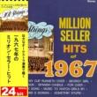 101ストリングス・オーケストラ 1967年のミリオン・セラー・ヒット