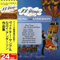 101ストリングス・オーケストラ ブルー・タンゴ