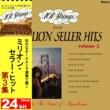 101ストリングス・オーケストラ ミリオン・セラー・ヒット 第3集