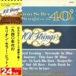 101ストリングス・オーケストラ 1940年代のミリオン・セラー・ヒット!