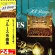 101ストリングス・オーケストラ ブルース名曲集