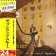 101ストリングス・オーケストラ ラフマニノフ=ピアノ協奏曲第2番